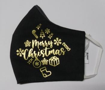 Mondmasker kerst - cadeau en snoep